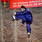 新會紫雲觀吳信明道長表演道教養生武術