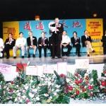 香港道教聯合會湯偉奇主席致辭