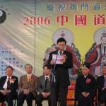 國家宗教事務局蔣堅永副局長致辭