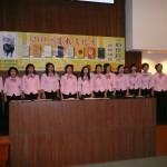澳門公務員合唱團唱詠《道德經》