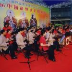 香港道樂團