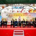 中國道教協會署理會長張繼禹道長致辭