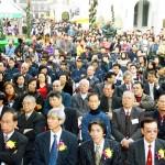 內地、香港、台灣、夏威夷、本澳議員及宗教界人士濟濟一堂,出席開幕典禮