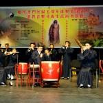 蘇州姑蘇道樂團演奏