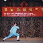 袁康就博士(道長)表演虎豹拳