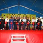 『2008道教文化周』開幕儀式