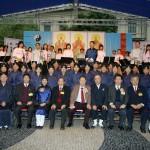 來賓與香港道教聯合會道經樂團合照