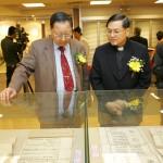 湯偉奇主席及黎鴻昇主教參觀澳門吳慶雲道院珍藏清代科儀經書