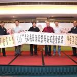 河南省南陽市道教協會向澳門道教協會致送紀念品