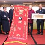 新加坡道教協會向澳門道教協會致送紀念品