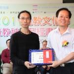 《道德經》中學生書法比賽冠軍代表領獎