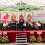 中國道教協會丁常雲副會長致辭
