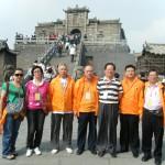 澳門道教協會團員與中聯辦副部長張深居合攝於南嶽祝融峰。