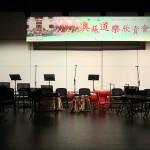 澳蘇道樂欣賞會 2012年7月14日 下午八時 文化中心小劇院