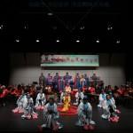 《慈航真人讚》--- 澳門道樂團、乾元觀坤道仙樂團