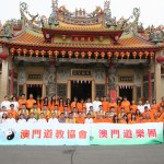 高雄道德院主持翁太明宗師與澳門道教協會、澳門道樂團合照於院前