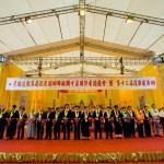 香港道教界慶祝香港回歸祖國十五週年廟會暨第十二屆道樂匯演開幕式