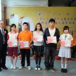 《道德經》中學生書法比賽頒獎典禮