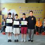 《道德經》中學生讀後感作文比賽頒獎典禮