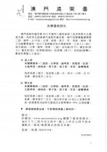 201307041805_頁面_1