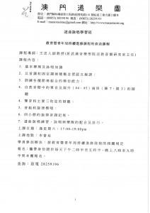 201307041805_頁面_2