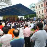 市民圍觀祈福道場