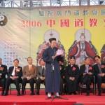 中國道教協會黃信副會長致辭