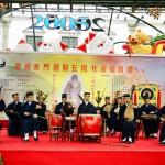 蘇州姑蘇道教音樂團演奏