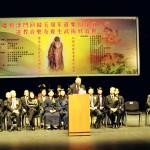 香港道教聯合會主席湯偉奇道長致辭
