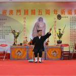 蘇州姑蘇道教音樂團飛鈸表演