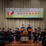 上海浦東道教樂團
