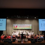 《道德經》中學生歌唱冠軍隊中葡職業技術學校詠唱《道德經》第一章